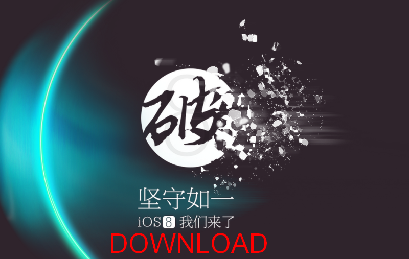 How to Jailbreak iOS 8.1.2 on your iPhone, iPad or iPod touch using TaiG